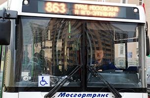 863_avtobus_monitoring