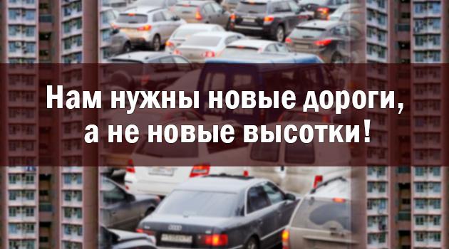 dorogi_visotki