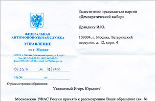 dv_scan-6m