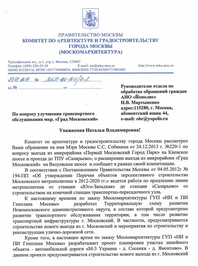 moskomarch_1