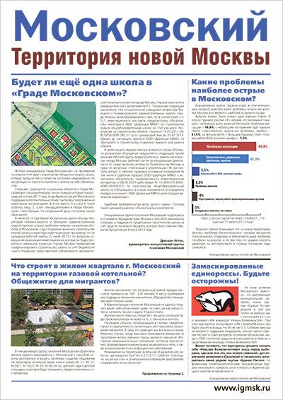 newpapper_aug_v2-1