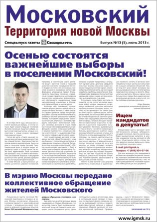 newspaper_062013_1