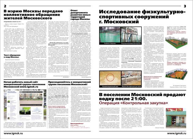 newspaper_062013_2