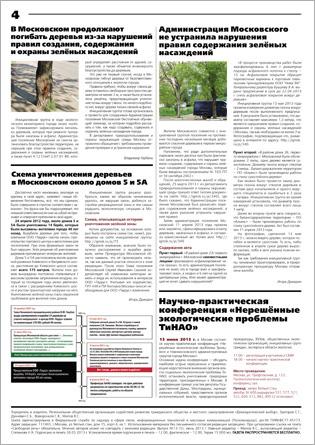 newspaper_062013_3