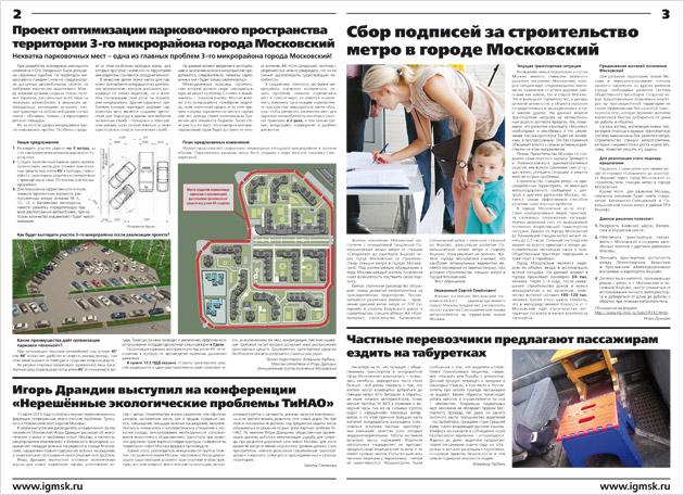 newspaper_072013_2
