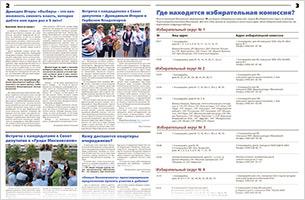 newspapper_7m