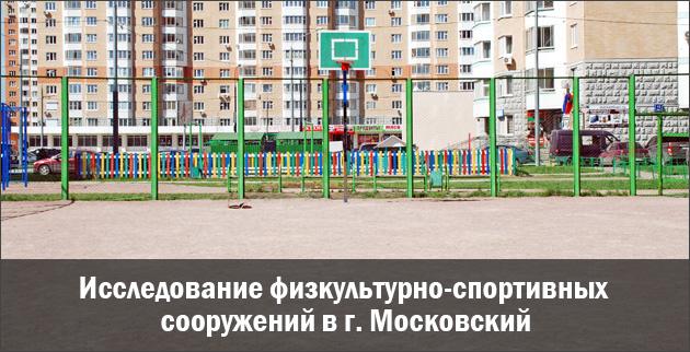 sport_area_web.jpg